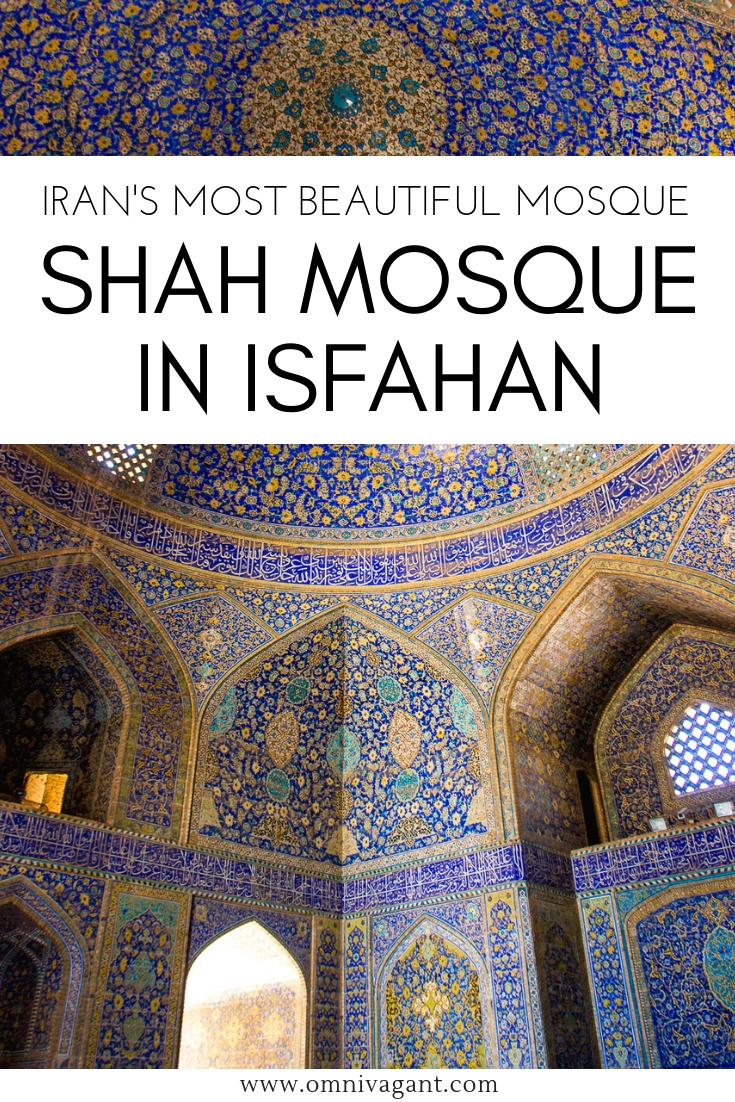 shah mosque esfahan isfahan view from inside