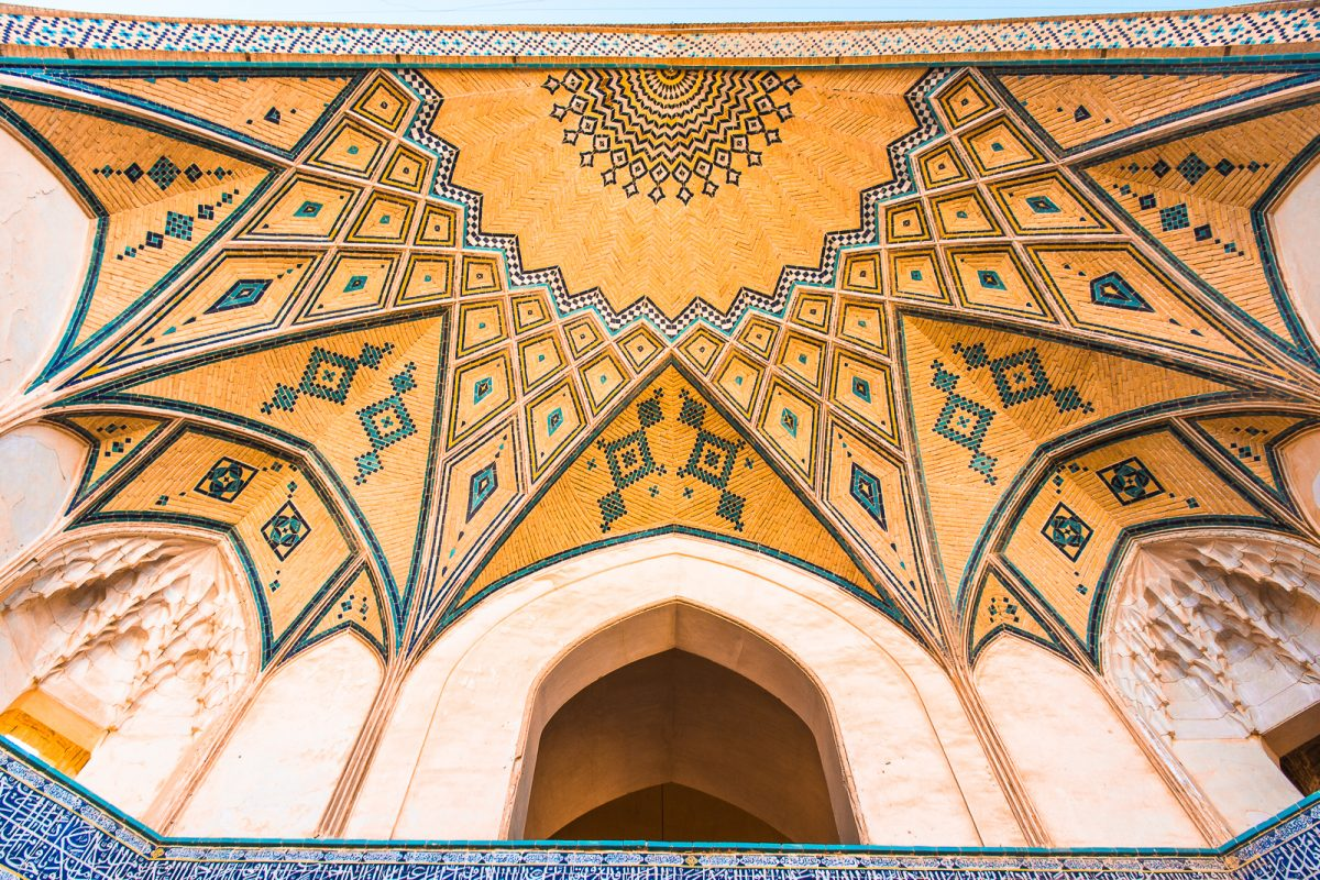 Agha bozorg mosque kashan - things to do in Kashan