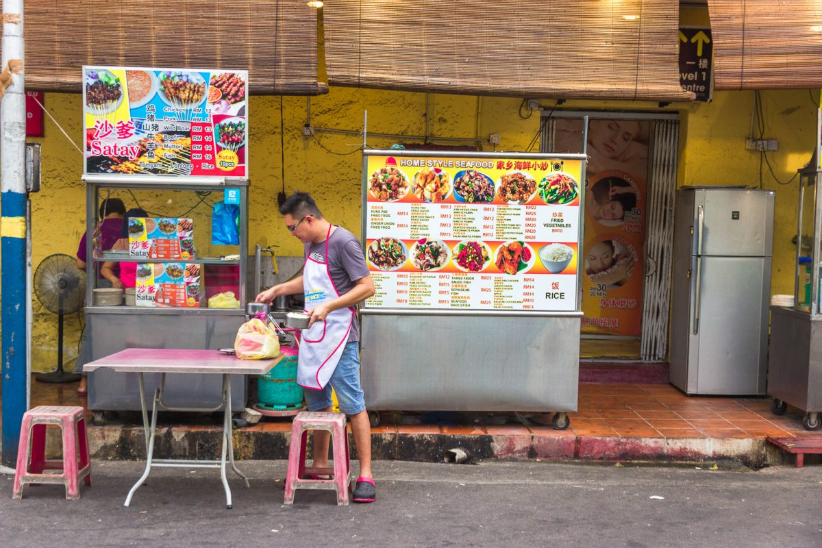 street food - cost of traveling malaysia