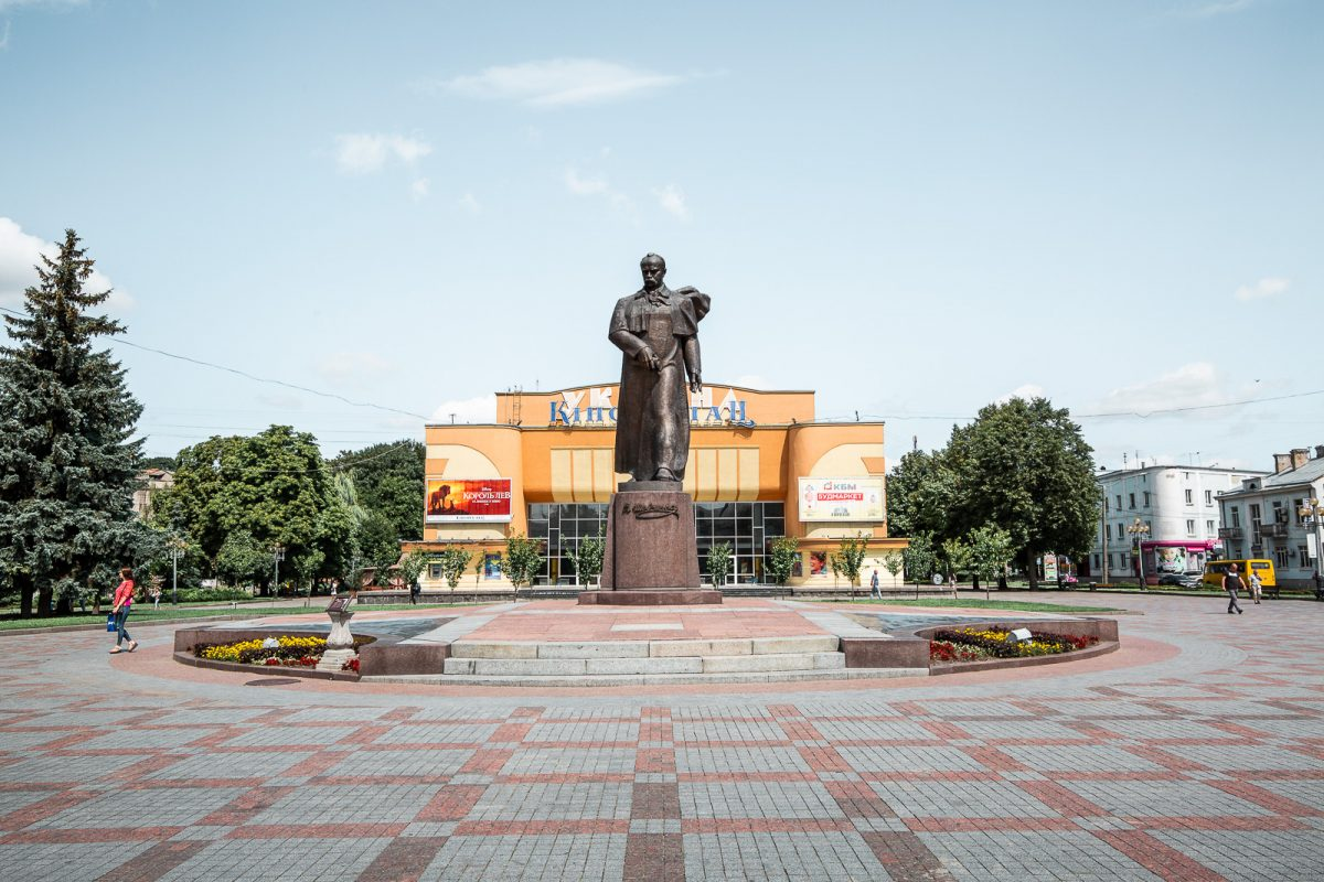 Independence Square Rivne