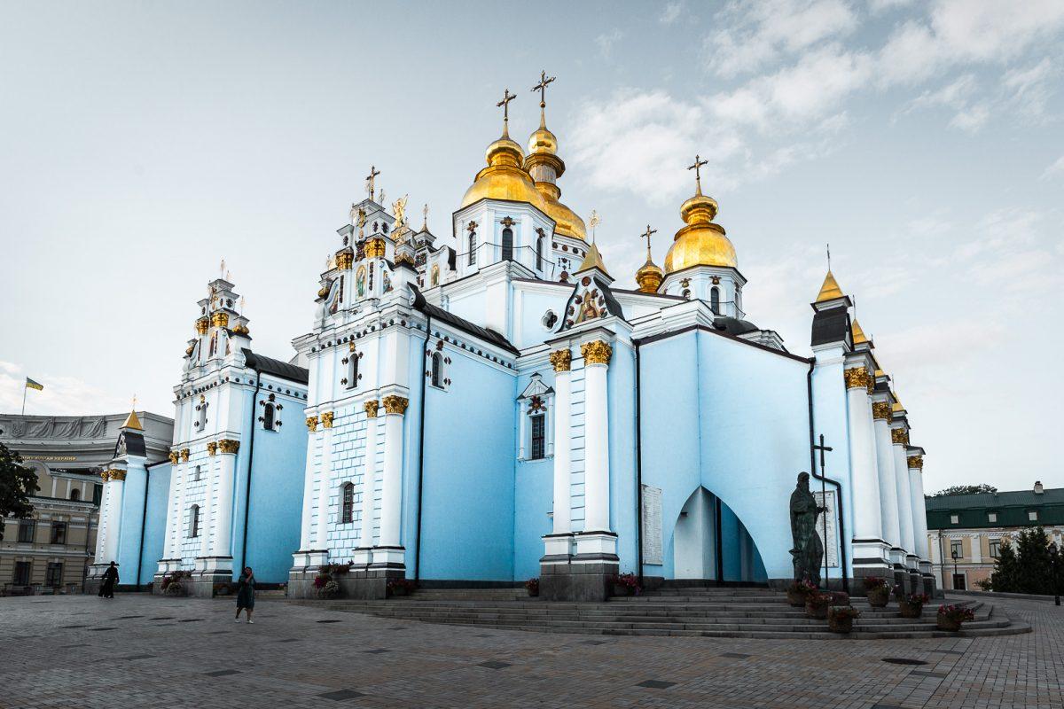 St.Michael's Golden Domed Monastery in Kiev