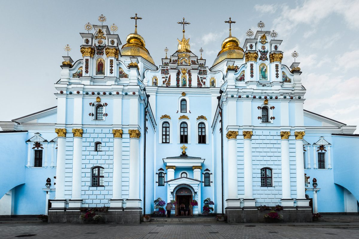 St.Michael's Golden Domed Monastery Kiev - A Must See During Your 3 Days in Kiev