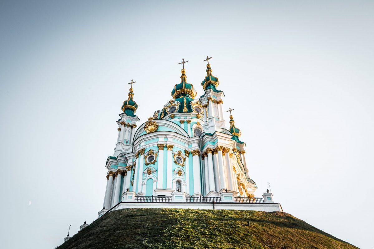 St. Andrew's Church Kiev