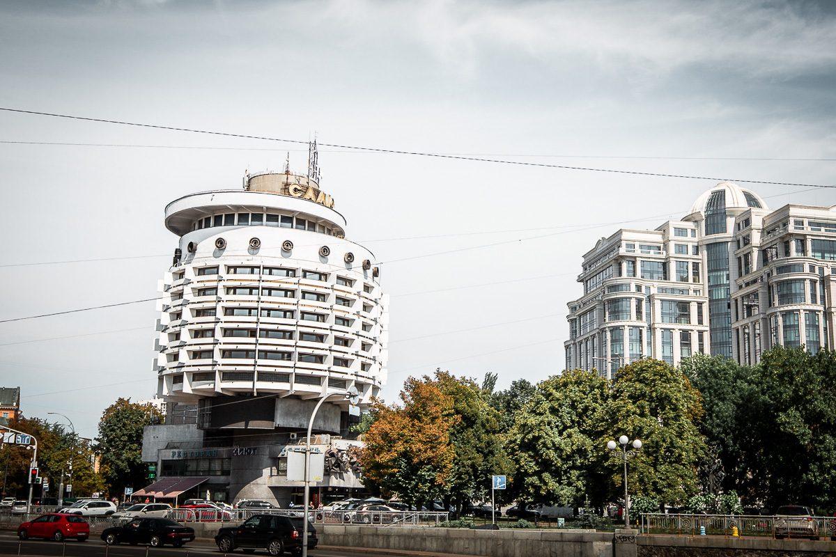 Salyut Hotel Kiev