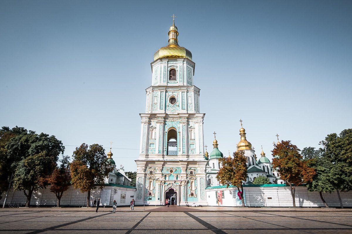 St. Sophia's Cathedral Kiev