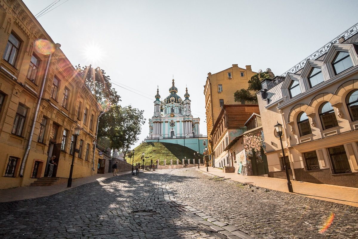 Kiev street: view over St. Andrew's Church