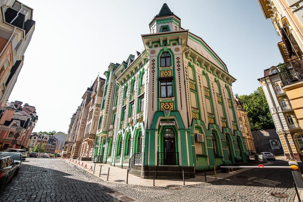 Vozdvizhenka Kiev Ukraine