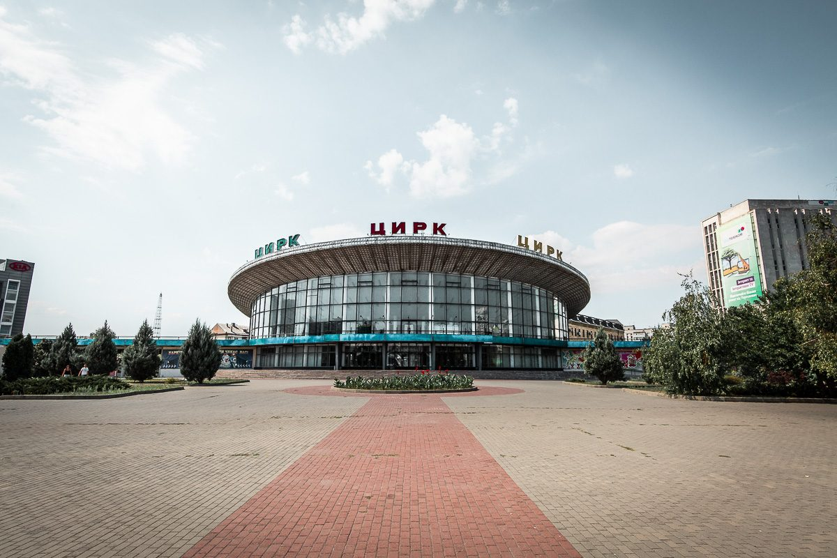 Soviet architecture in Kharkiv - The Kharkiv Circus