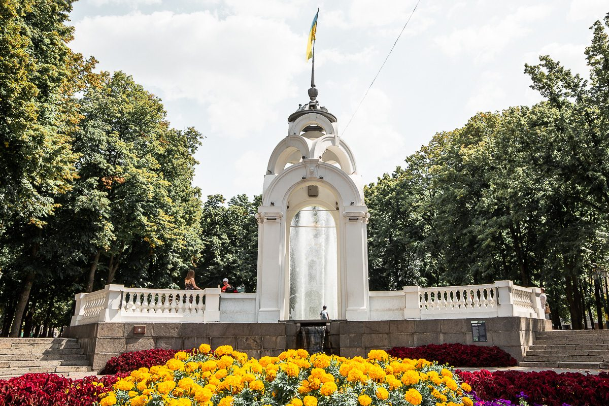 The Mirror Stream Fountain in Kharkiv