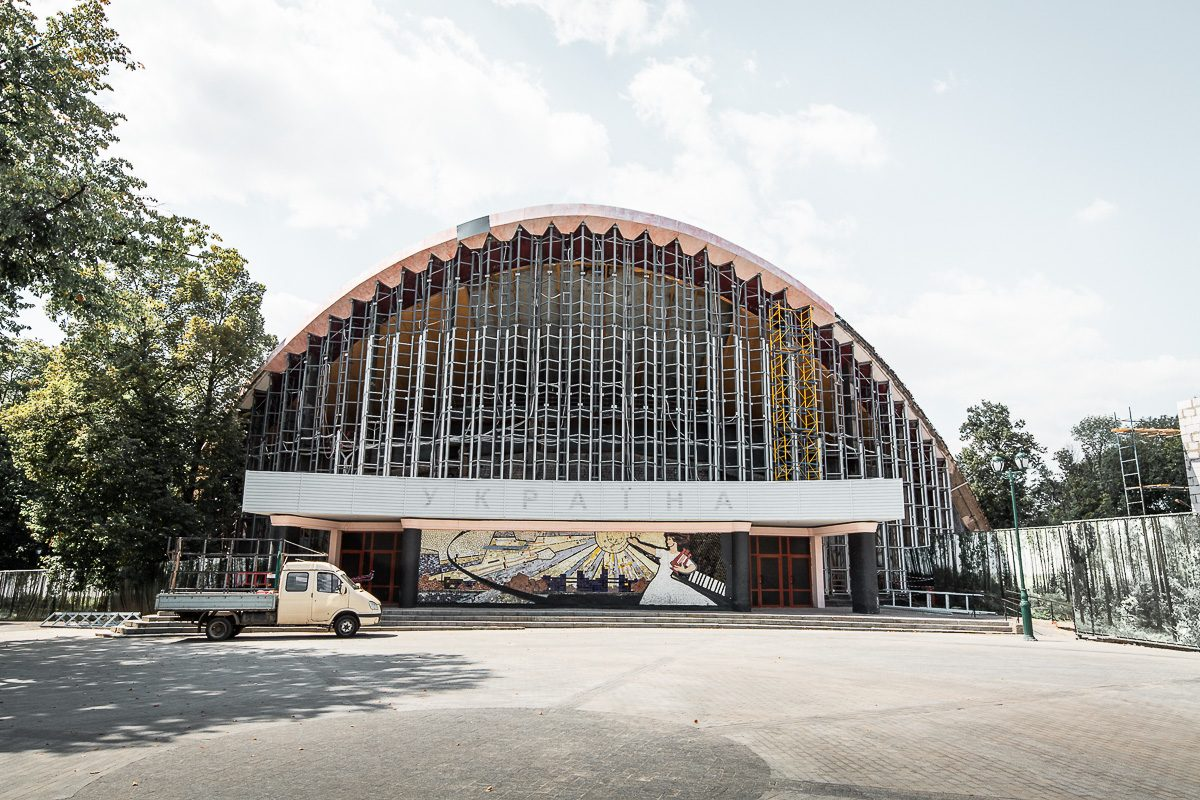 The Ukraine Cinema in Kharkiv - Soviet architecture in Kharkiv