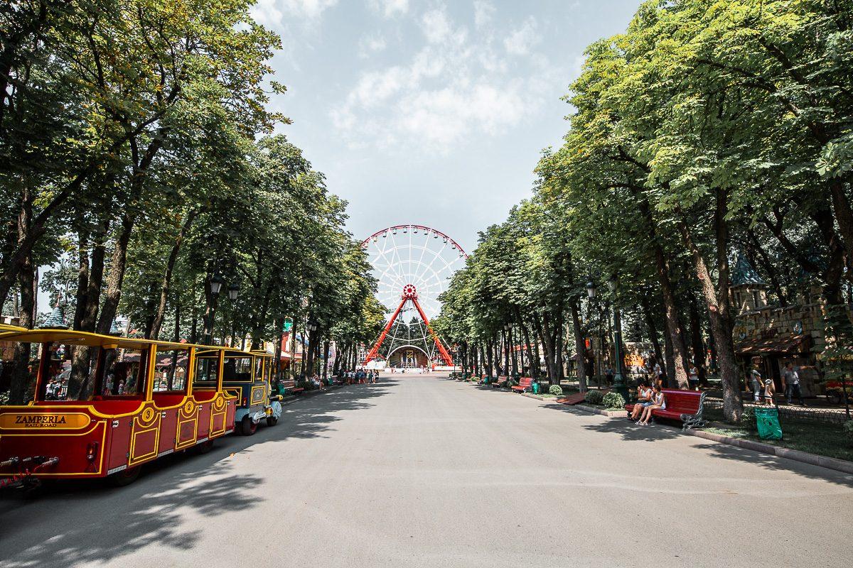 Gorky Park Kharkiv