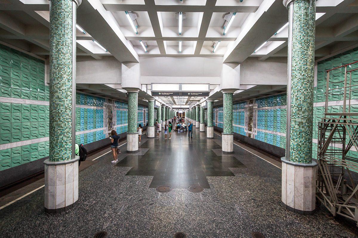 kharkiv metro station