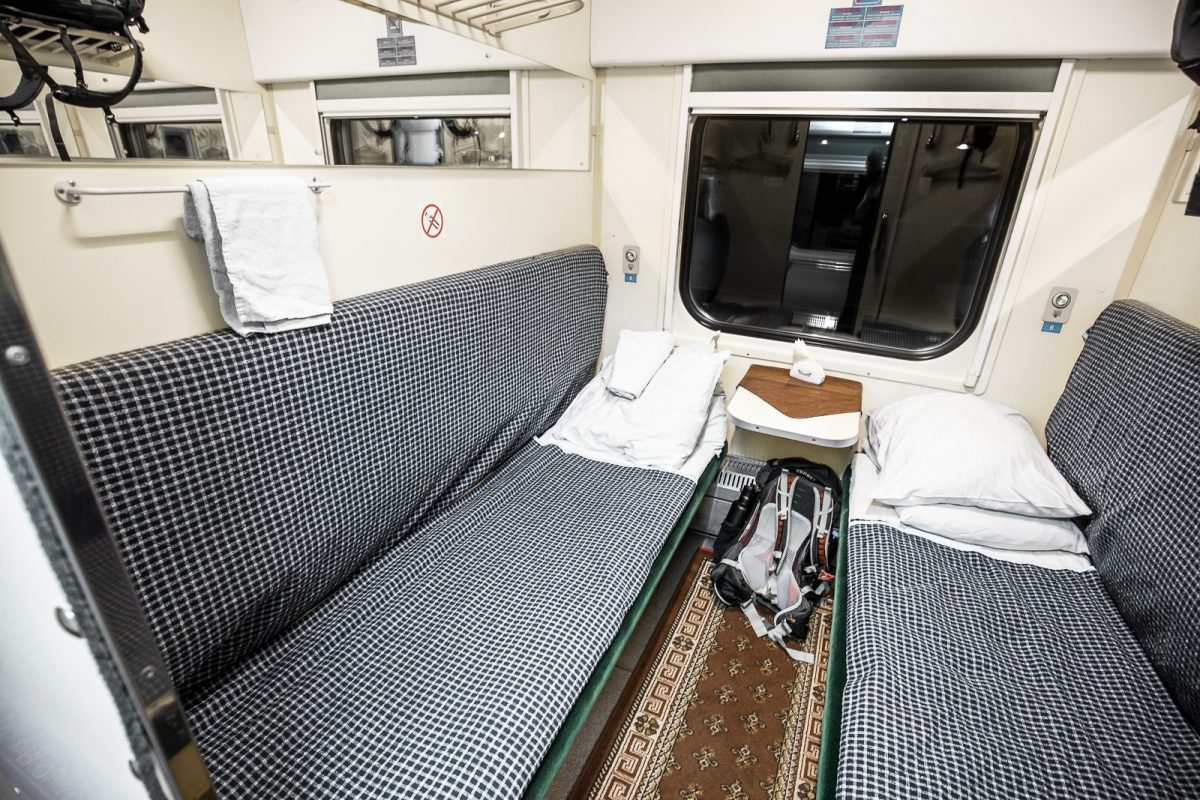First Class Sleeper Train Ukraine