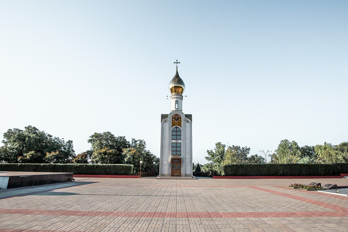 memorial of glory transnistria tiraspol